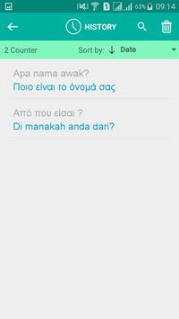 Greek Malay Translator screenshot 3