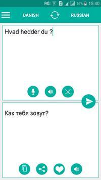Danish Russian Translator poster
