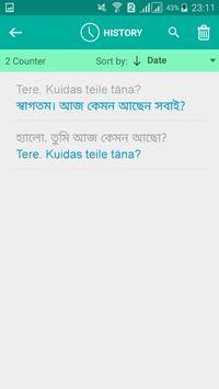 Estonian Bengali Translator screenshot 3
