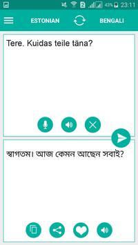 Estonian Bengali Translator screenshot 1