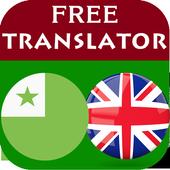 Esperanto English Translator icon