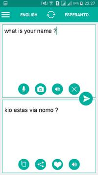 Esperanto English Translator screenshot 1