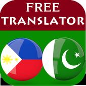 Filipino Urdu Translator icon