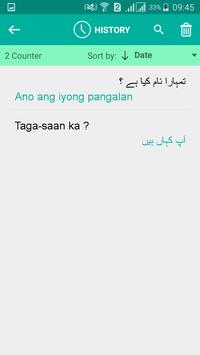 Filipino Urdu Translator screenshot 3