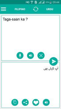 Filipino Urdu Translator poster