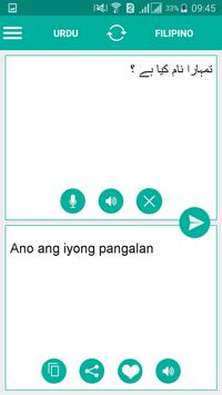 Filipino Urdu Translator screenshot 1