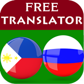 Filipino Russian Translator icon