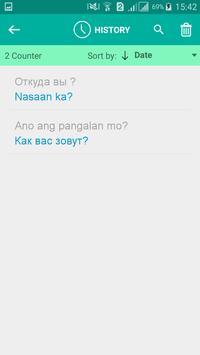 Filipino Russian Translator screenshot 3