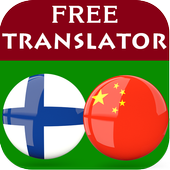 Finnish Chinese Translator icon