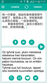 Finnish Chinese Translator poster