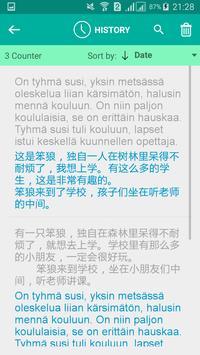 Finnish Chinese Translator apk screenshot