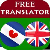 Frisian English Translator icon