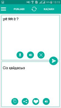 Kazakh Punjabi Translator apk screenshot