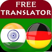 Kannada German Translator icon