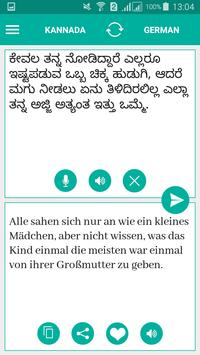 Kannada German Translator screenshot 1