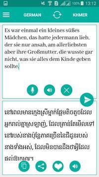 Khmer German Translator poster