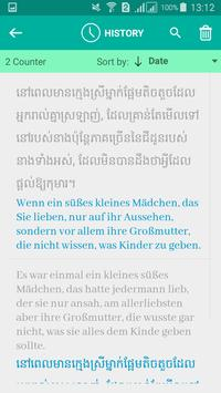 Khmer German Translator screenshot 3