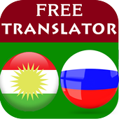 Kurdish Russian Translator icon