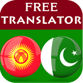 Kyrgyz Urdu Translator icon
