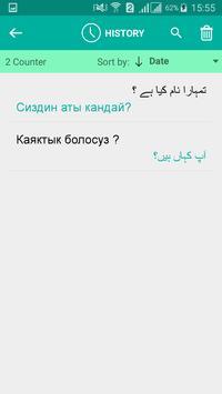 Kyrgyz Urdu Translator apk screenshot