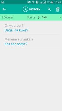 Hausa Russian Translator apk screenshot