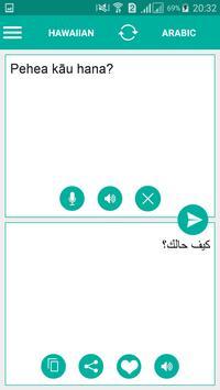 Hawaiian Arabic Translator screenshot 1