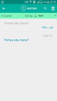 Hawaiian Arabic Translator screenshot 3