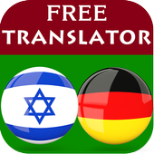 Hebrew German Translator icon