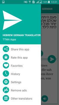 Hebrew German Translator apk screenshot