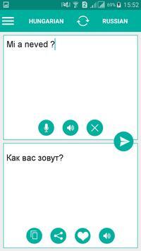 Hungarian Russian Translator poster