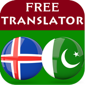 Icelandic Urdu Translator icon