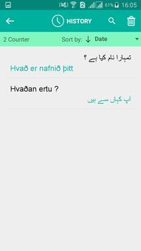 Icelandic Urdu Translator apk screenshot