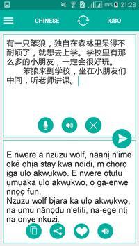 Igbo Chinese Translator poster