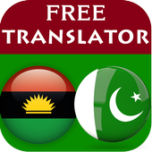 Igbo Urdu Translator icon