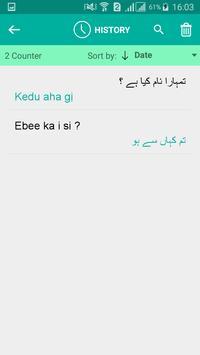 Igbo Urdu Translator apk screenshot