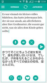 Japanese German Translator poster