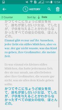 Japanese German Translator screenshot 3