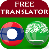 Lao Arabic Translator icon