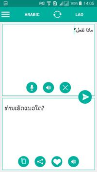 Lao Arabic Translator apk screenshot
