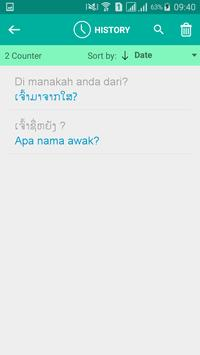 Lao Malay Translator screenshot 3