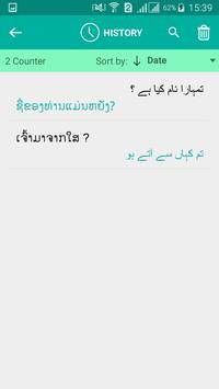Lao Urdu Translator screenshot 3