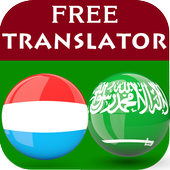 Luxembourgish Arabic Translator icon