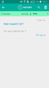 Luxembourgish Arabic Translator screenshot 3