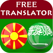 Macedonian Arabic Translator icon