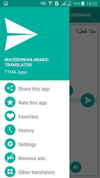 Macedonian Arabic Translator apk screenshot