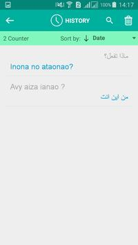 Malagasy Arabic Translator screenshot 3