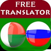 Malagasy Russian Translator icon
