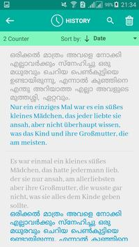 Malayalam German Translator screenshot 3