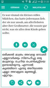 Malayalam German Translator poster