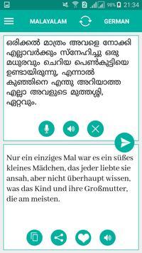Malayalam German Translator screenshot 1